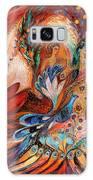 The Women Of Tanakh Hava II Galaxy S8 Case