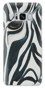 Zebra Galaxy Case by Aliya Michelle