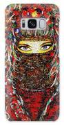 Arabian Eyes Galaxy S8 Case