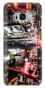 New York City Night II Galaxy S8 Case