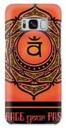 Celtic Tribal Sacral Chakra Galaxy S8 Case