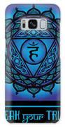 Celtic Tribal Throat Chakra Galaxy S8 Case