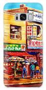 Chinatown Markets Galaxy S8 Case