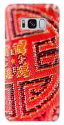 Chinese Embroidery Galaxy S8 Case