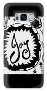 Joy Galaxy S8 Case
