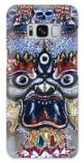 White Mahakala  Galaxy S8 Case