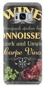 Wine Cellar 2 Galaxy S8 Case