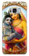 Yashoda And  Krishna 3 Galaxy S8 Case
