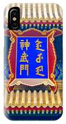 Chinese Sign IPhone Case