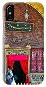 Entry To Mevlana Mausoleum In Konya-turkey  IPhone Case
