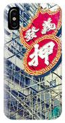 Hong Kong Street Scene IPhone Case