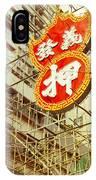 Hong Kong Street Scene IPhone Case