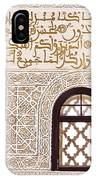 Islamic Architecture IPhone Case