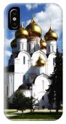 Assumption Cathedral Yaroslavl Russia IPhone Case