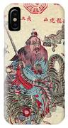 Chinese Wiseman IPhone Case