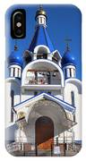 Church Of The Nativity Of The Blessed Virgin IPhone Case
