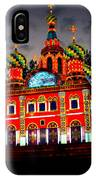 Church Of The Savior On Spilled Blood Lantern At Sunset IPhone Case