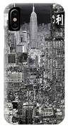 City Art United City  IPhone Case