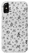 Cubic Zen IPhone Case