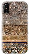 Engraved Writing And Colored Tiles No2 IPhone Case
