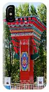 Entry Gate By Potala Palace In Lhasa-tibet IPhone Case