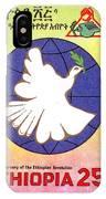 Ethiopia Stamp IPhone Case