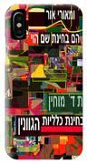 from Likutey Halachos Matanos 3 4 c IPhone Case