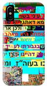 from Sefer HaTanya chapter 26 c IPhone Case