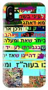 from Sefer HaTanya chapter 26 d IPhone Case