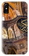 Hagia Sofia Interior 05 IPhone Case