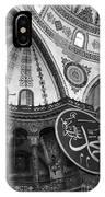 Hagia Sophia Dome Detail  IPhone Case