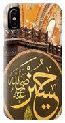 Hagia Sophia Interior 08 IPhone Case