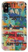 How Cherished Is Israel By G-d IPhone Case