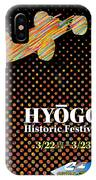 Hyogo Japan Historic Festival IPhone Case
