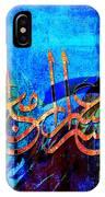 Islamic Caligraphy 007 IPhone Case