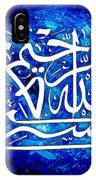 Islamic Calligraphy 011 IPhone Case