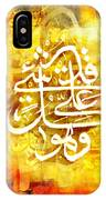 Islamic Calligraphy 015 IPhone Case
