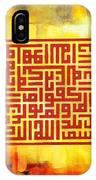 Islamic Calligraphy 016 IPhone Case