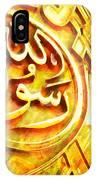 Islamic Calligraphy 027 IPhone Case