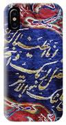 Islamic Silk Wall Hanging Carpet Rug Blue Gold Holy Quran Arabic IPhone Case