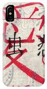 Japanese Kanji Depicting How All Difficulties Can Be Overcome With Love IPhone Case