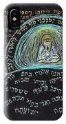 Jonah Prayer Four IPhone Case