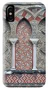Mosque Cathedral Of Cordoba Also Called The Mezquita IPhone Case