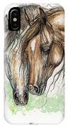 Nose To Nose Watercolor Painting IPhone Case