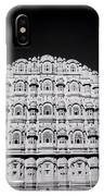 Palace Of The Winds IPhone Case