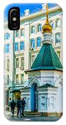 Stoleshnikov Lane IPhone Case