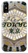 Tokyo Station Marunouchi Building Dome Interior After Restoratio IPhone Case
