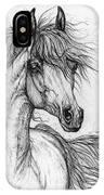 Wieza Wiatrow Polish Arabian Mare  Drawing 1  IPhone Case
