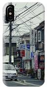Wired Neighborhood - Kyoto Japan IPhone Case