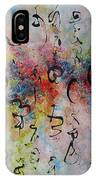 Abstract Calligraphy115 IPhone Case